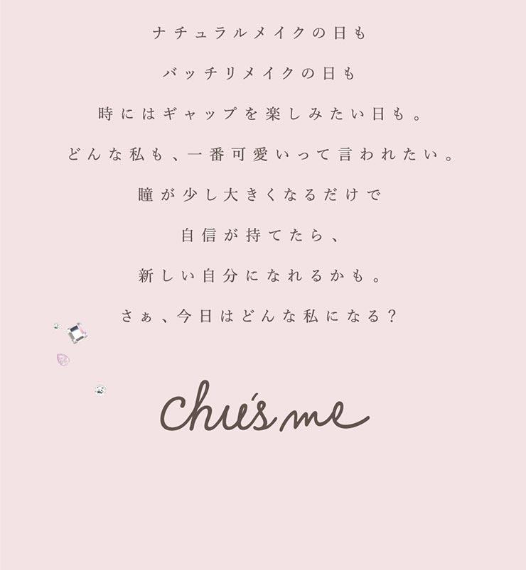 ゆうこす カラコン Chu'sme(チューズミー)
