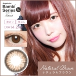 AngelColor Bambiシリーズ Natural 1day<br>ナチュラルブラウン(20枚入り)