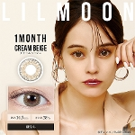 LILMOON monthly クリームベージュ(度なし)(1箱2枚入)