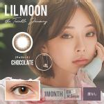 LILMOON monthly チョコレート(度なし)(1箱2枚入)