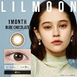 LILMOON monthly ヌードチョコレート(度なし)[PI](1箱2枚入)[PI]