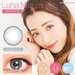 LUNA natural 1month アクア (1枚入り)