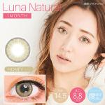 LUNA natural 1month ハニー (1枚入り)[PI]