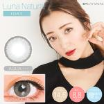 LUNA natural 1day アクア (10枚入り)