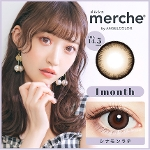 merche by AngelColor シナモンラテ(1箱1枚入)