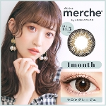 merche by AngelColor マロングレージュ(度なし)(1箱2枚入)