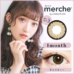 merche by AngelColor チャイティー(1箱1枚入)