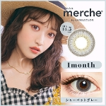 merche by AngelColor シャーベットグレー(度なし)(1箱2枚入)
