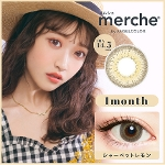 merche by AngelColor シャーベットレモン(1箱1枚入)
