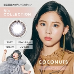 N's COLLECTION 1day ココナッツ(10枚入り)