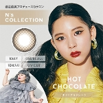 N's COLLECTION 1day ホットチョコレート(10枚入り)