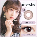merche by AngelColor シャーベットベリー(度なし)(1箱2枚入)