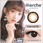 merche by AngelColor メープルナッツ(度なし)(1箱2枚入)