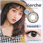 merche by AngelColor ソーダフロート(度なし)(1箱2枚入)