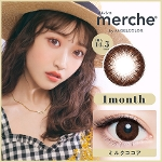 merche by AngelColor ミルクココア(度なし)(1箱2枚入)
