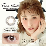 Face Titude シトラスウィンク(10枚入り)