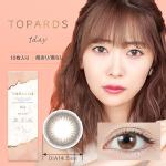 TOPARDS 1day オパール(10枚入り)