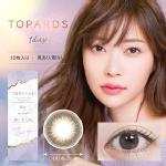 TOPARDS 1day デートトパーズ (10枚入り)