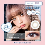 SHERIQUE 1day グレーコントゥア (10枚入り)