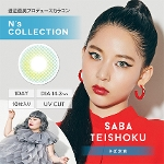 N's COLLECTION 1day サバテイショク(10枚入り)