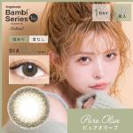 AngelColor Bambiシリーズ Natural 1day<br>ピュアオリーブ(20枚入り)
