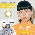 N's COLLECTION 1day ほうじ茶ラテ(10枚入り)
