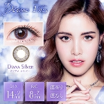 Deesse 1day Diana Silver(10枚入り)